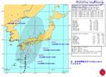 台風11号_米海軍台風進路予想_警報ナンバー46_日本時間8月9日0600時_アーカイブ画像
