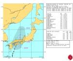 台風11号_米海軍台風進路予想_警報ナンバー50_日本時間8月10日0600時_画像