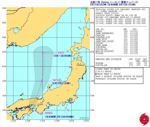 台風11号_米海軍台風進路予想_警報ナンバー51_日本時間8月10日1200時_画像