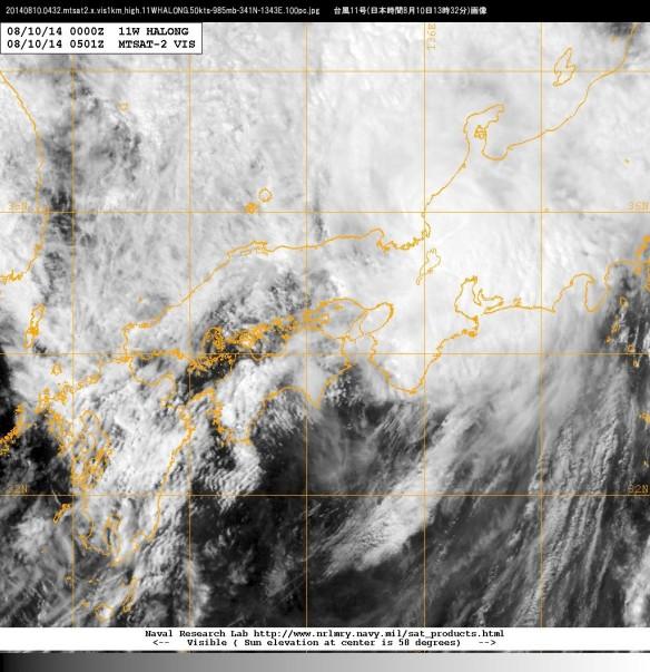台風11号(Halong)の人口衛星画像_(日本時間 8月10日13時32分)