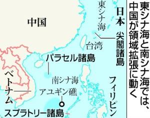 対中国 最前線は座礁船 (朝日8月18日一面記事)_南シナ海地図