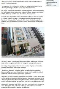 香港紙SCMPが報じた重田光時氏の記事(8月10)_画像2