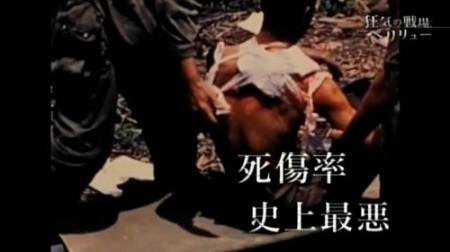 NHKスペシャル_狂気の戦場 ペリリュー_画像02