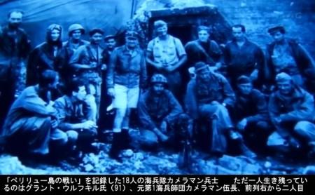 NHKスペシャル_狂気の戦場 ペリリュー_画像03