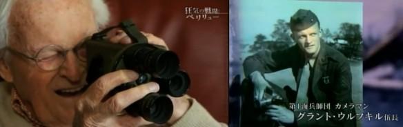 NHKスペシャル_狂気の戦場 ペリリュー_画像04