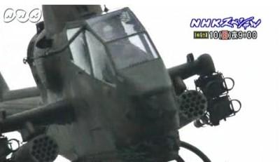 NHKスペシャル「60年目の自衛隊~現場からの報告~」画像1
