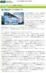 NHK世論調査 8月_安倍内閣支持率_NHKニュース画像キャプチャ