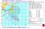 台風17号_米海軍進路予想-警報ナンバー1(日本時間9月25日00時)