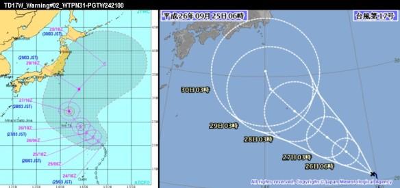 台風17号_米海軍進路予想-警報ナンバー2_VS_気象庁台風5日間進路予想_比較画像