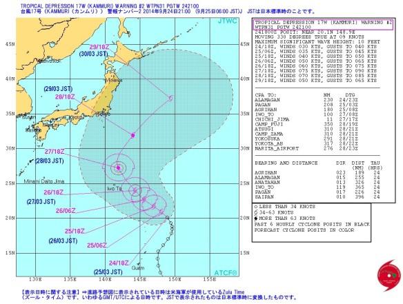台風17号_米海軍進路予想-警報ナンバー2(日本時間9月25日06時)