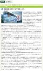 安倍内閣 支持58% 不支持28%_NHKニュース_20140908画像
