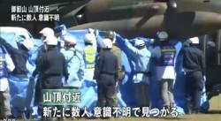 御嶽山 新たに数人が意識不明_NHK9月29日13時38分画像1