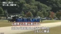 御嶽山 新たに数人が意識不明_NHK9月29日13時38分画像2