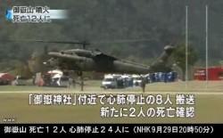 御嶽山 死亡12人 心肺停止24人に_NHK9月29日20時50分_画像2