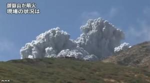 御嶽山_噴火が起きた際の映像1