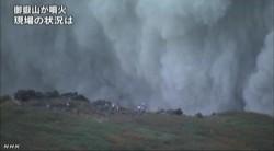 御嶽山_噴火が起きた際の映像3