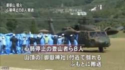 御嶽山噴火 心肺停止の8人ヘリで搬送_NHK9月29日13時01分_画像2