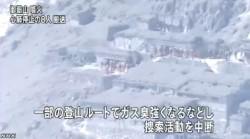 御嶽山噴火 心肺停止の8人ヘリで搬送_NHK9月29日13時01分_画像4