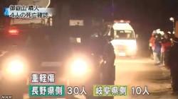 御嶽山噴火 死亡4人の身元判明_NHK9月29日1時39分_画像3