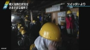 御嶽山噴火_ ネットに緊迫した状況伝える投稿相次ぐ(NHK)