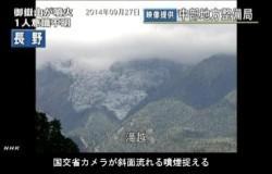 御嶽山噴火_ 国交省カメラが斜面流れる噴煙捉える