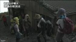 御嶽山噴火_下山者「煙が上がり 周囲はパニックに」(NHKニュース)画像1