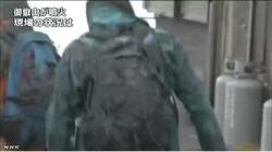 御嶽山噴火_下山者「煙が上がり 周囲はパニックに」(NHKニュース)画像3