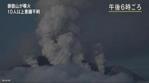 御嶽山噴火続く_9月27日午後6時の映像
