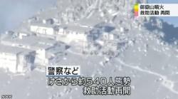 御嶽山噴火4人死亡 救助活動を再開_NHK9月29日7時24分_画像2