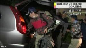 御嶽山噴火<御嶽山噴火 朝から救助活動を再開>(NHKニュース9月28日4時46分)