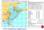 米海軍台風16号進路予想図_警報ナンバー10(日本時間 9月20日06時)