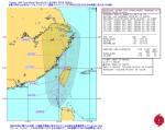 米海軍台風16号進路予想図_警報ナンバー12(日本時間 9月20日18時)