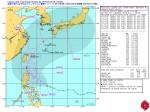 米海軍台風16号進路予想図_警報ナンバー3(日本時間 9月18日12時)