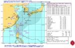 米海軍台風16号進路予想図_警報ナンバー5(日本時間 9月19日00時)