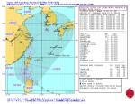 米海軍台風16号進路予想図_警報ナンバー7(日本時間 9月19日12時)