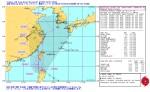 米海軍台風16号進路予想図_警報ナンバー8(日本時間 9月19日18時)