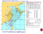 米海軍台風16号進路予想図_警報ナンバー9(日本時間 9月20日00時)