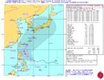 米海軍台風16号進路予想図_警報ナンバー1(日本時間 9月18日00時)