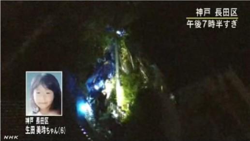 行方不明小学1年女児・生田美玲ちゃんと思われる遺体の発見場所特定ヒントのニュース画像02