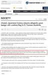 韓国・聯合ニュース_旭日旗ピンバッチの英文記事_ Japanese hockey players allegedly gave badge with wartime flag to S_ Korean students'_20140920