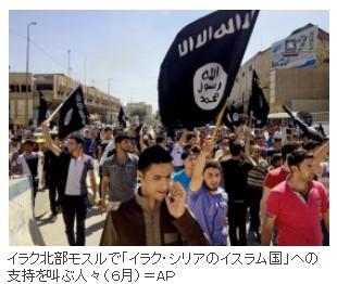 「イスラム国」とは何か?歴史学べばニュースがわかる_池上彰(日経)画像2