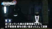 「赤ちゃんポスト」に遺体 女を逮捕(NHK10月4日11時44分)5