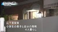 「赤ちゃんポスト」に遺体 女を逮捕(NHK10月4日11時44分)6