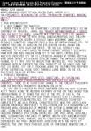スーパー台風18号Prognostic Reasoning(警報No.22の予測根拠  気象学者用概要、英文) WDPN32 PGTW 040300