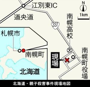 北海道親子殺害事件、孫の女子高校生逮捕_事件現場・自宅地図
