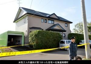 北海道親子殺害事件、孫の女子高校生逮捕_自宅画像