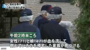 北海道親子殺害事件、孫の女子高校生逮捕_NHKニュース画像2