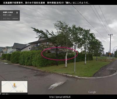 北海道親子殺害事件、孫の女子高校生逮捕 事件現場(自宅)の「離れ」はここのようだ...