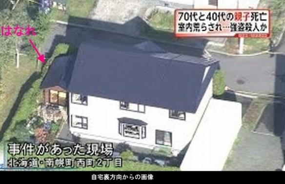 南幌町殺人事件|三女の女子高生が住んでいた離れの画像(自宅裏方向からヘリで撮影)2