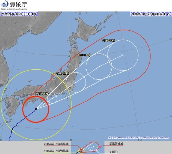 台風18号24時間進路予想_気象庁6日01時
